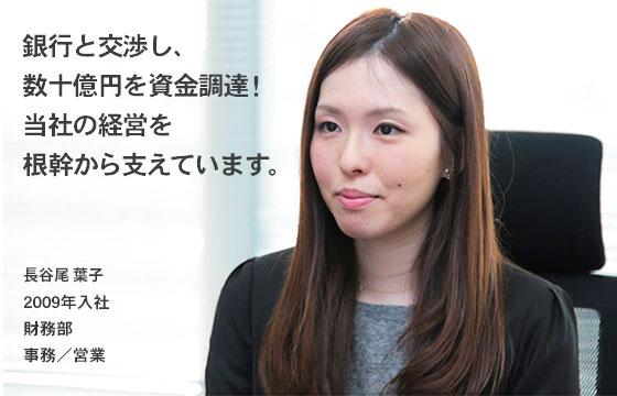 三井 住友 トラスト パナソニック ファイナンス